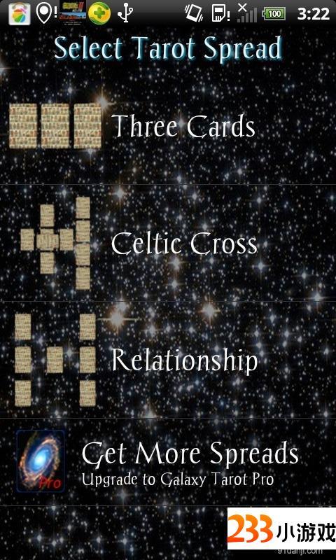 星系塔罗牌 - 233小游戏