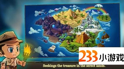 寻宝历险记修改版 - 233小游戏