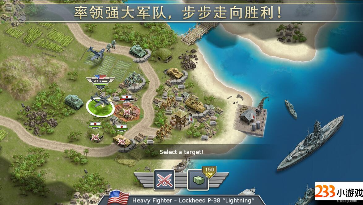 1942太平洋前线修改版 - 233小游戏