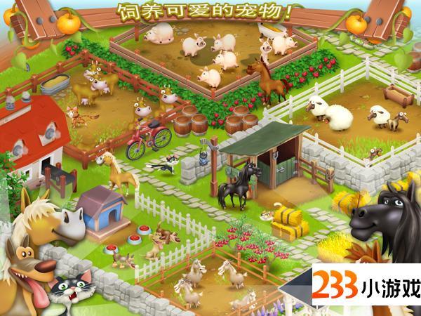 卡通农场(Hay Day) - 233小游戏