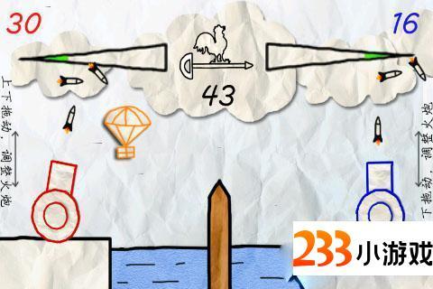 纸上2人战争 - 233小游戏