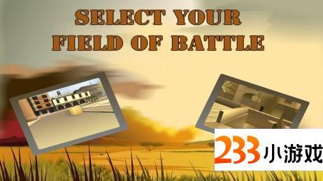 反恐枪战—绝地逃亡 - 233小游戏