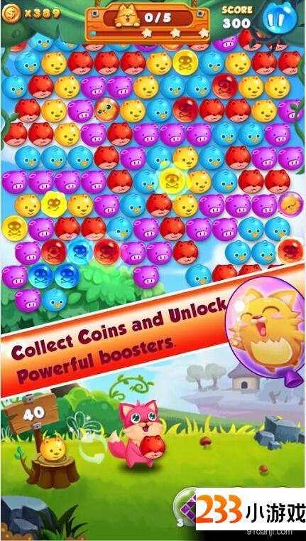 泡泡猫救援 - 233小游戏