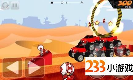 特异车手 - 233小游戏