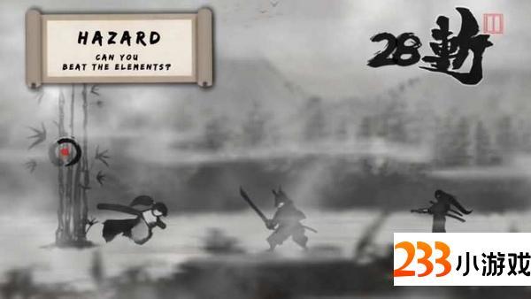 墨剑武者正式版 - 233小游戏