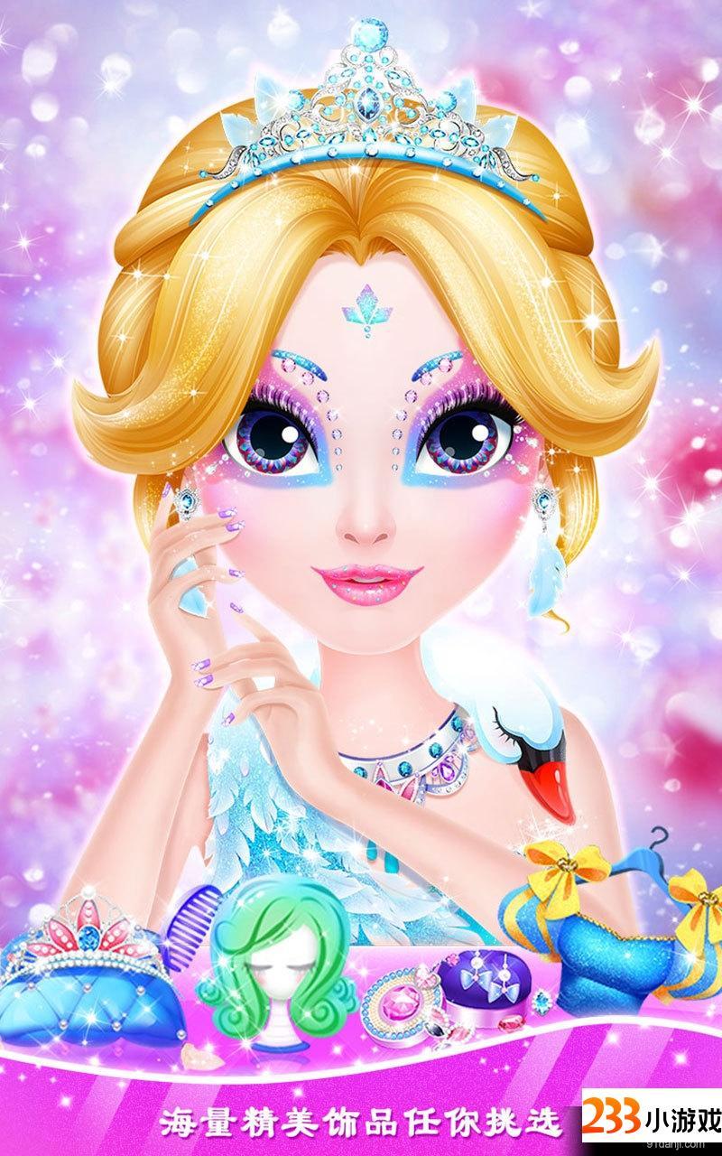 公主沙龙之冰雪派对 - 233小游戏