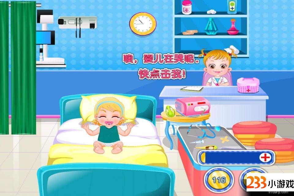 宝宝 - 233小游戏