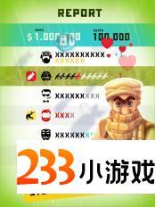 独裁者:反叛 - 233小游戏