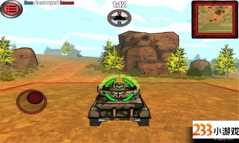坦克连 - 233小游戏