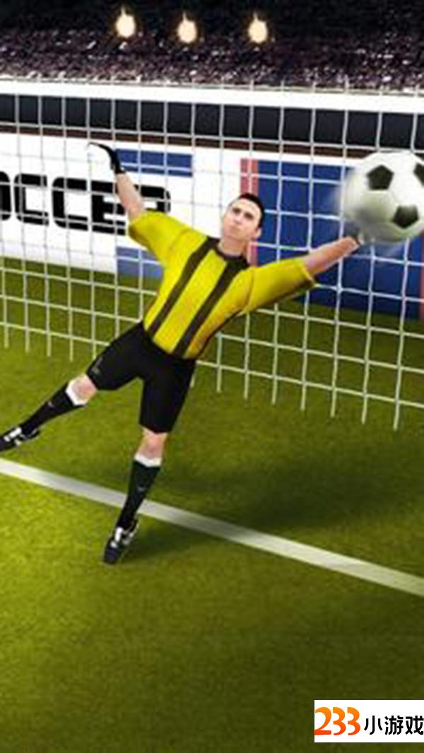指尖踢足球 - 233小游戏
