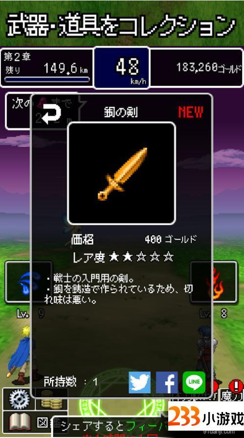 妖精之血 - 233小游戏