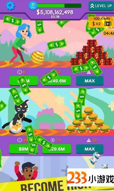 保龄球3D至尊免费版 - 233小游戏