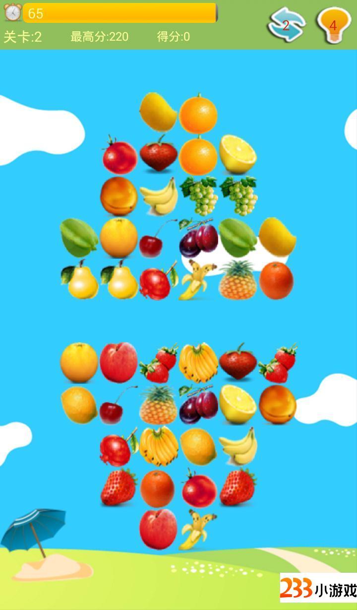 水果连连消除 - 233小游戏