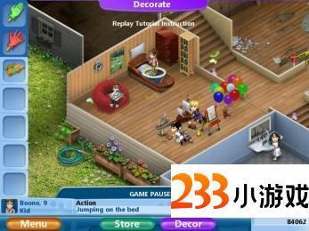 虚拟家庭2:我们的梦之屋 - 233小游戏