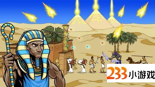 战争世纪2 - 233小游戏