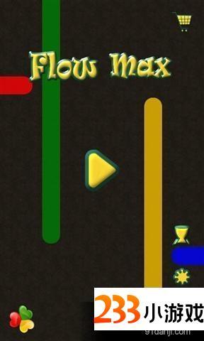 最大流量 - 233小游戏