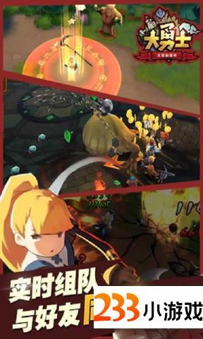 大勇士:天空的圣杯 - 233小游戏