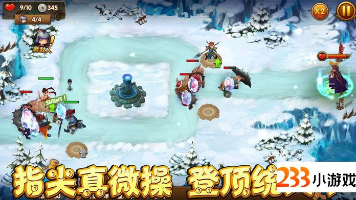 三国梦幻塔防 - TD三国塔防游戏 - 233小游戏