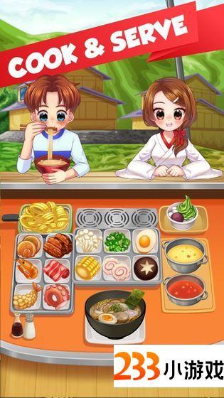 拉面烹饪游戏 - 233小游戏