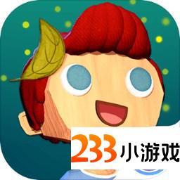 小小寻梦星球 - 233小游戏