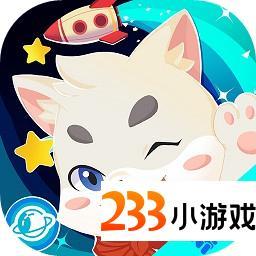 易编学 - 233小游戏