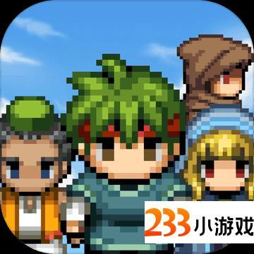 石ころ勇者 - 233小游戏