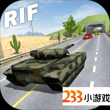 Racing in Flow - Tank - 233小游戏