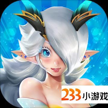 爵醒 - 233小游戏