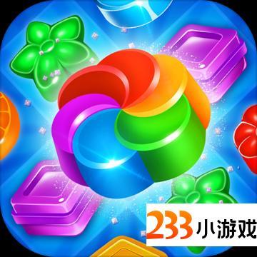 Candy Treats - 233小游戏