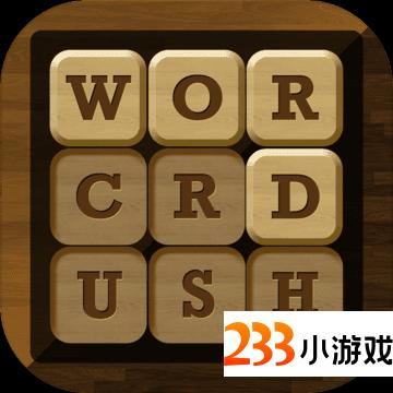 Words Crush: Hidden Words! - 233小游戏