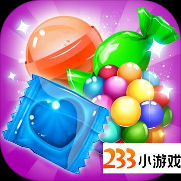 糖果软糖溶化 - 233小游戏