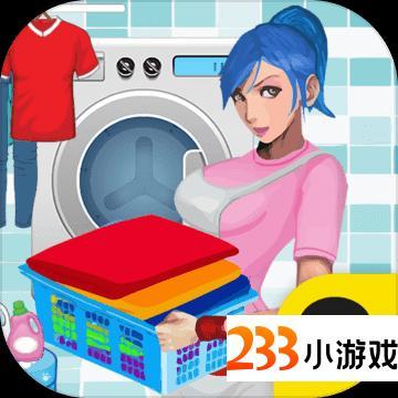 模拟经营洗衣房 for Kakao - 233小游戏
