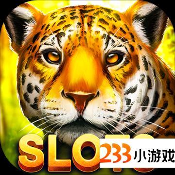 Jaguar King Slots™ Free Vegas Slot Machine Games - 233小游戏
