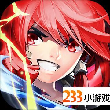 命运之刃-动作类角色扮演游戏 - 233小游戏