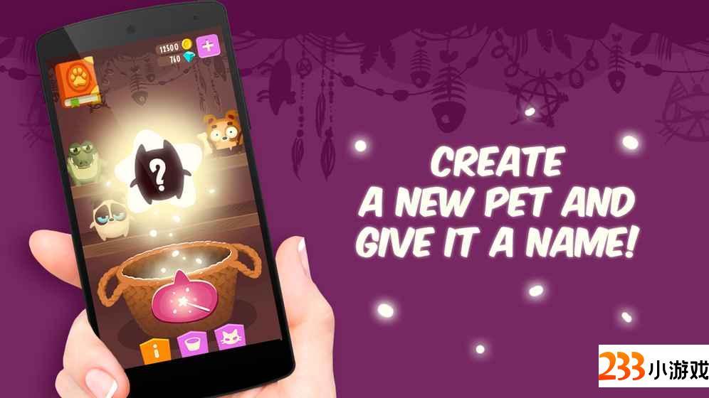 宠物合成!魔法修改版 - 233小游戏