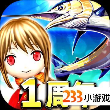 僕の釣り物語 - 233小游戏