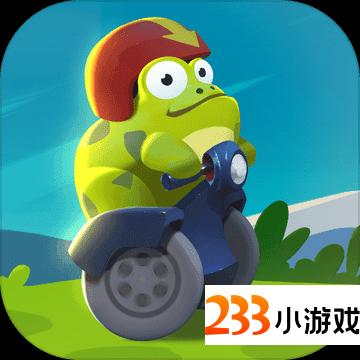 Ride with the Frog - 233小游戏