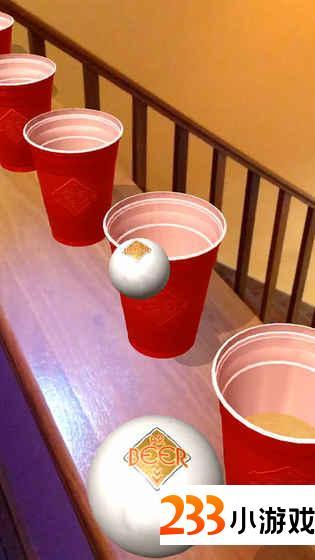 Beer Pong AR - 233小游戏