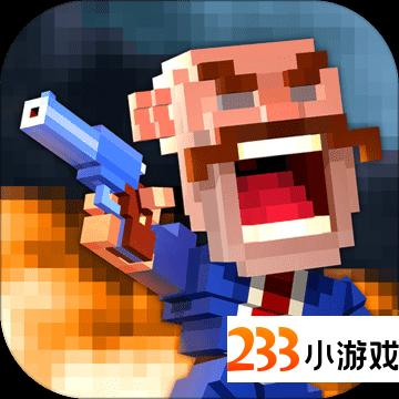 神枪手大作战 - 233小游戏