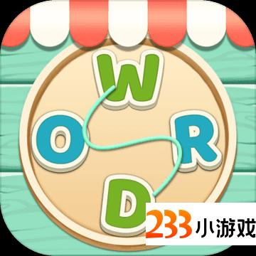 Word Shop - Brain Puzzle Games - 233小游戏