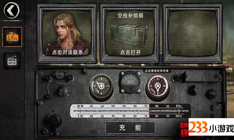 Survive Another Day - 233小游戏