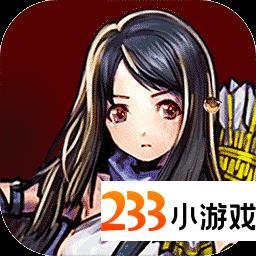 魔女之印 - 233小游戏