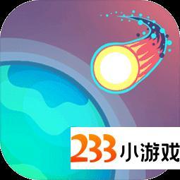 保卫星星(测试版) - 233小游戏
