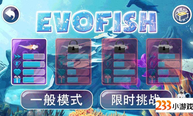 易游小鱼 - 233小游戏