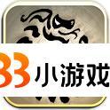 暗影蛇 - 233小游戏