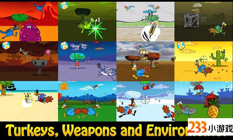火鸡猎杀:重装上阵 - 233小游戏