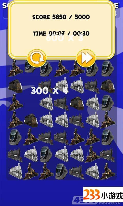 火车三消 - 233小游戏