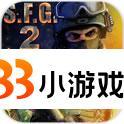 特种部队小组2 - 233小游戏