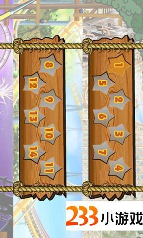 疯狂过山车的游戏 - 233小游戏