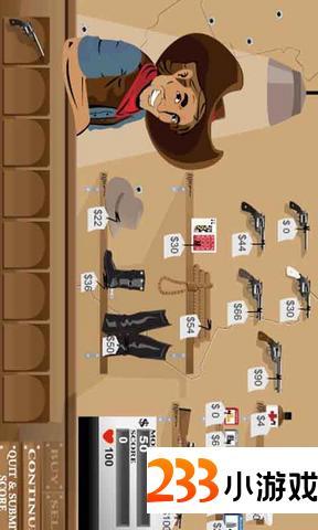 落日牛仔 - 233小游戏